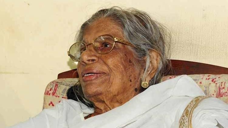 Gauriamma's 102nd birthday today