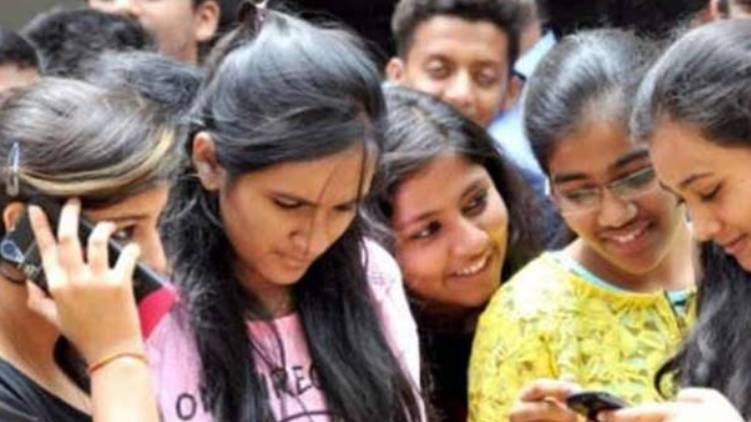 ISCE, ICS Exam Results Published