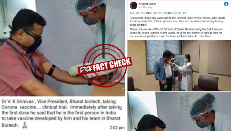 bharat biotech fake news