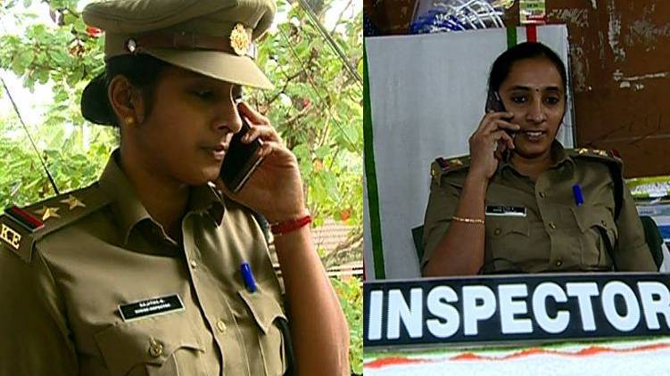 woman excise inspector