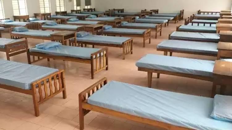 calicut university covid treatment centre