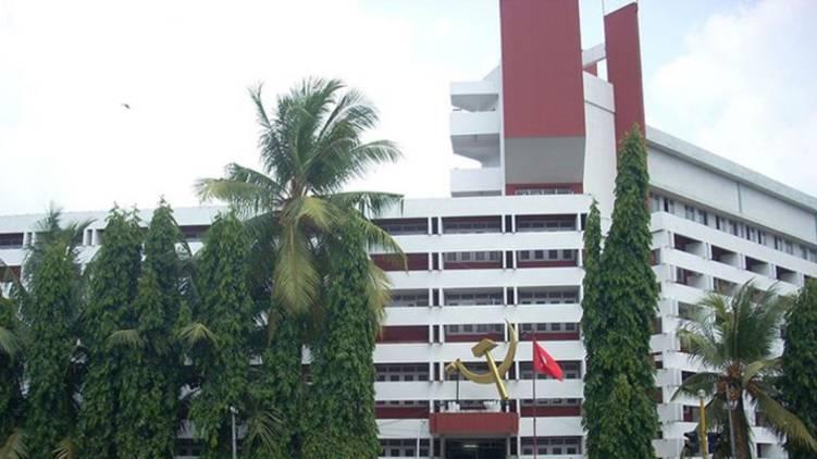 cpim state secretariat