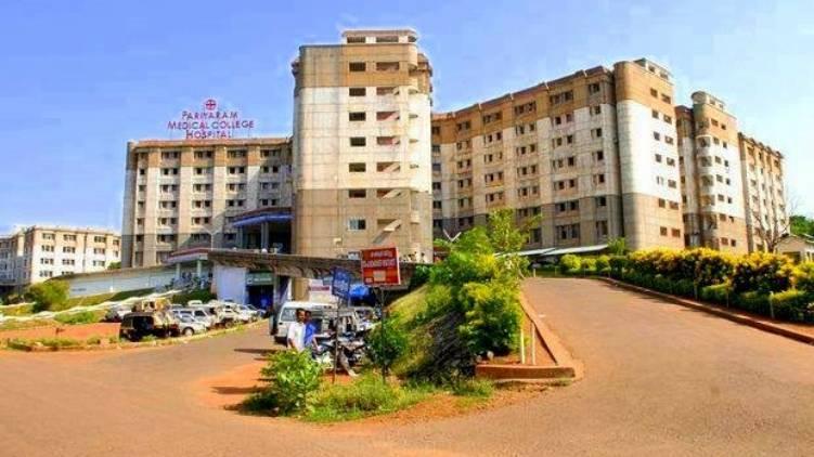 govt medical college kannur