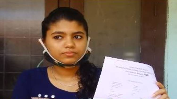 sslc revaluation
