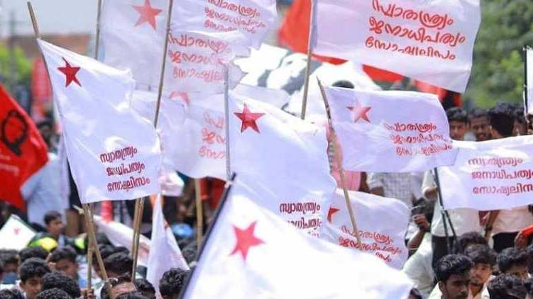 Autonomous status; SFI against government decision