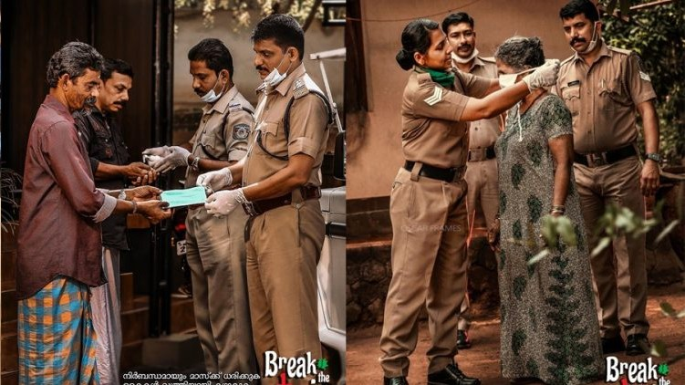 kerala police controversial images