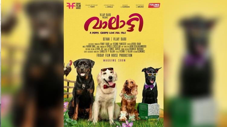 valatty movie vijay babu