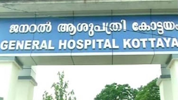 kottayam medical college