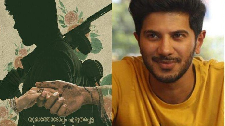 dulquer telugu movie