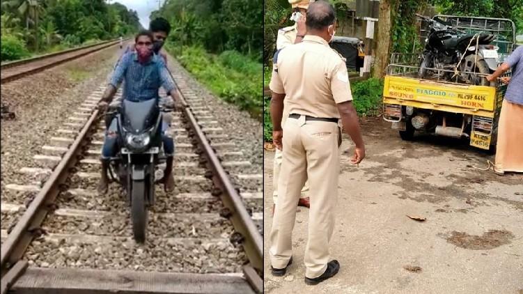 bike ride railway track