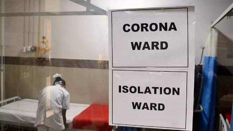 corona quarantine