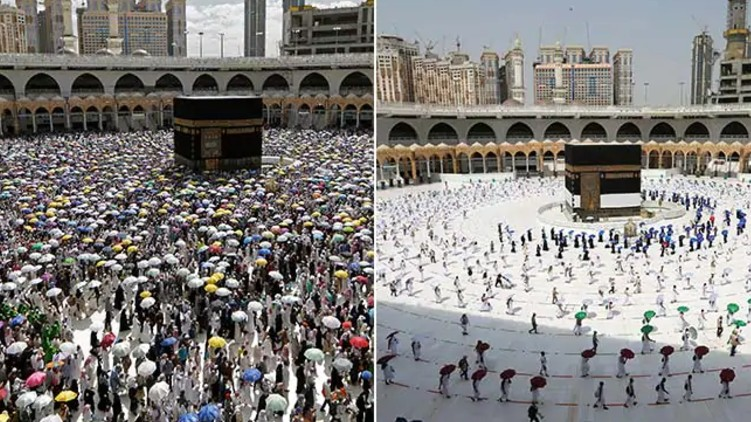 Socially Distanced Hajj pictures