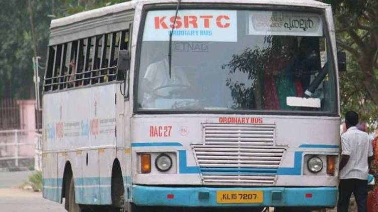 pathanapuram ksrtc depot shut down