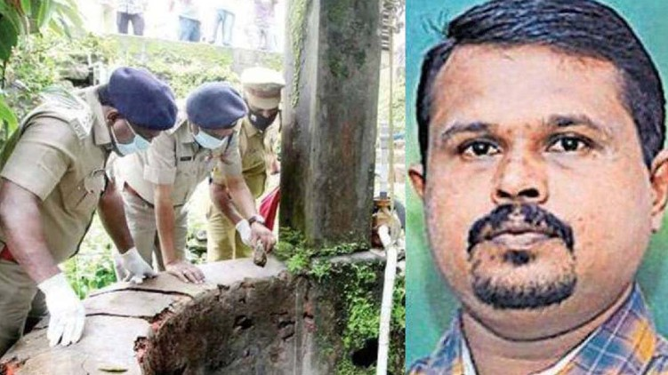 forest officer got suspended