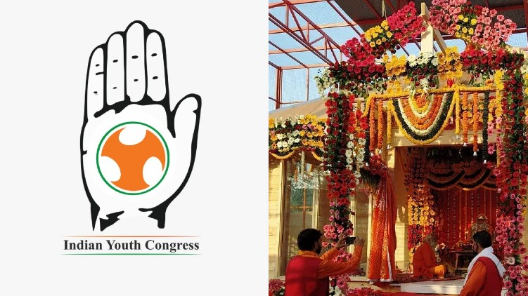 youth congress ram temple
