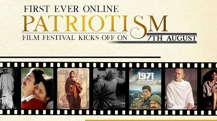 patriotic film festival malayalam