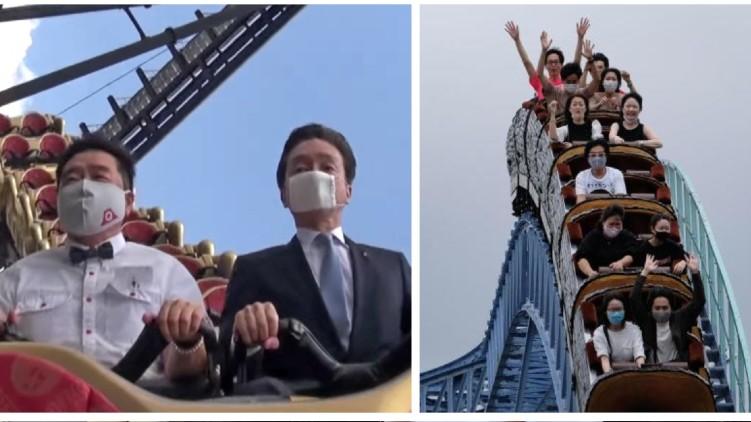 Rollercoaster Scream Spreading Virus