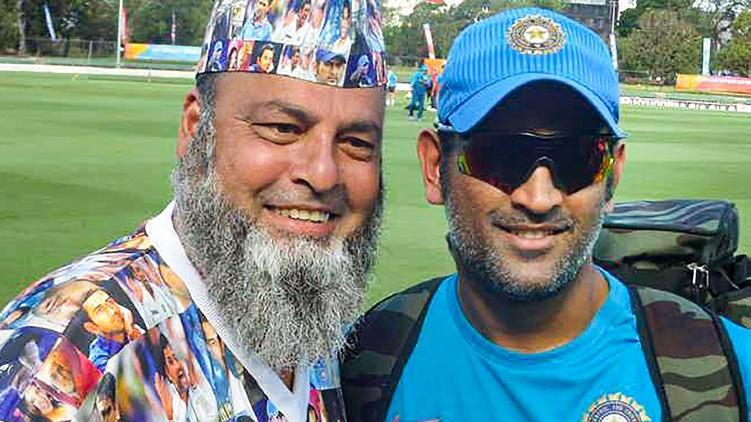 dhoni Pakistan Fan Cricket