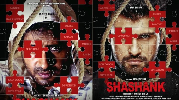 movie sushant singh rajput