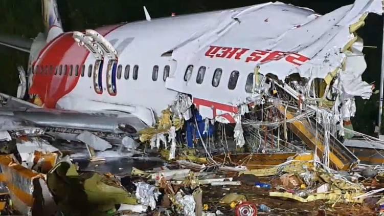 Karipur Flight Crash