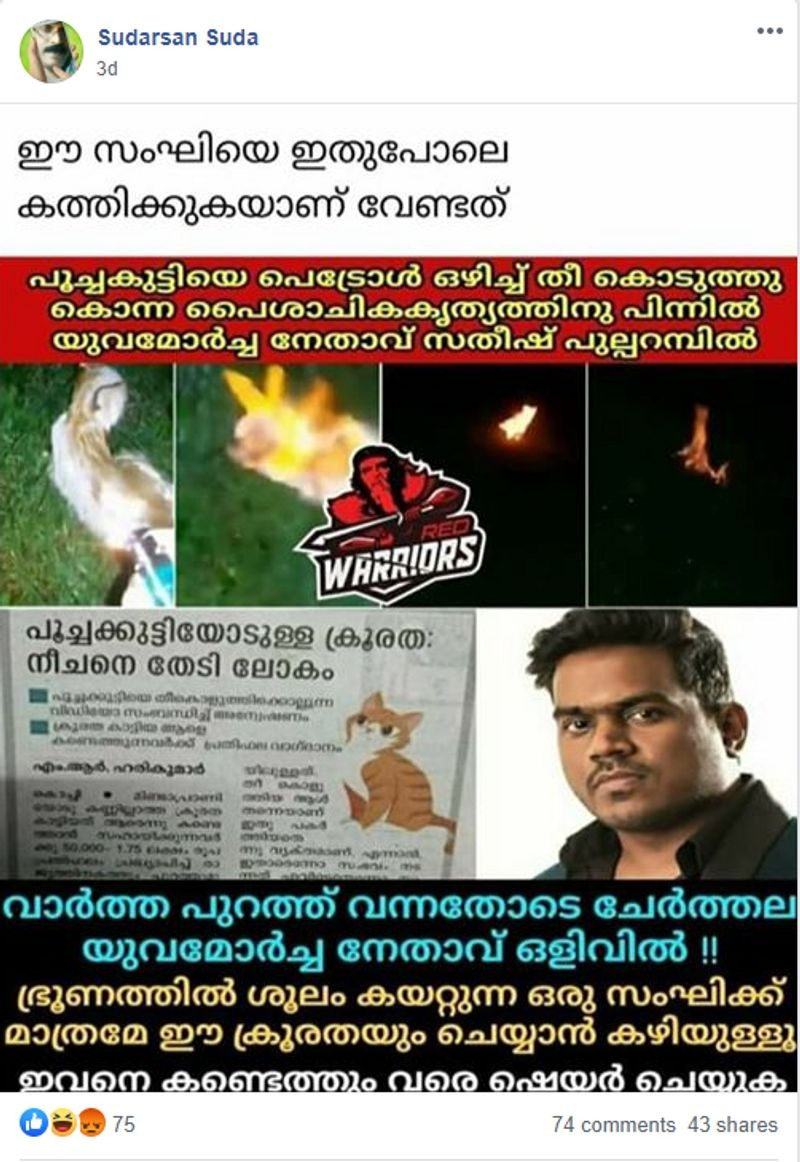 yuvan shankar killing cat 24 fact check