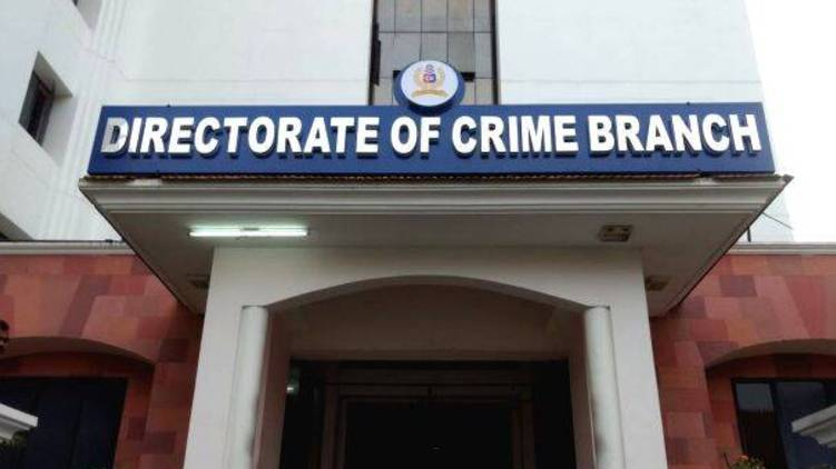 crime branch new order will be revised