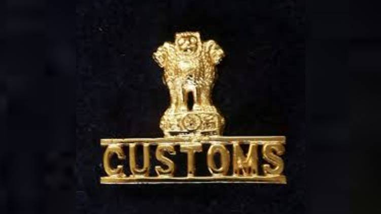 customs summoned protocol officer