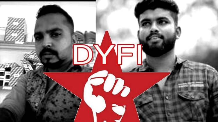 dyfi black day today