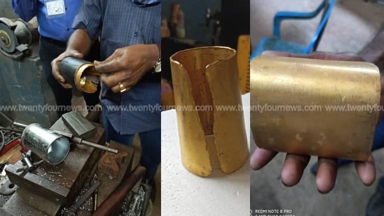 gold hidden in juicer thiruvananthapuram airport