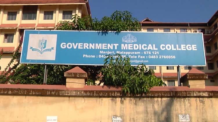 malappuram reports covid death