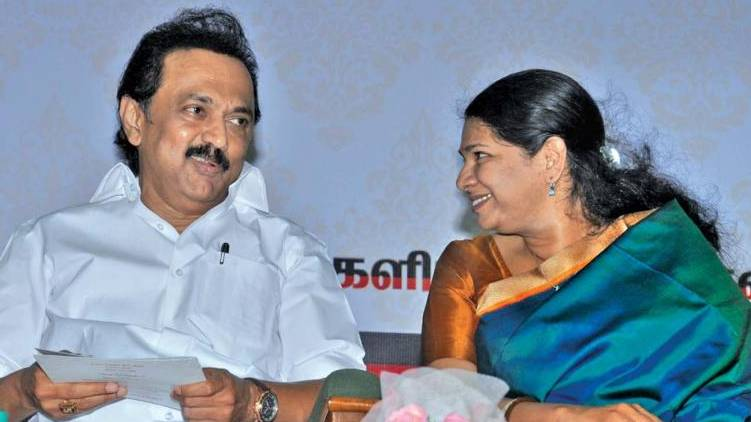 mk stalin on kanimozhi issue