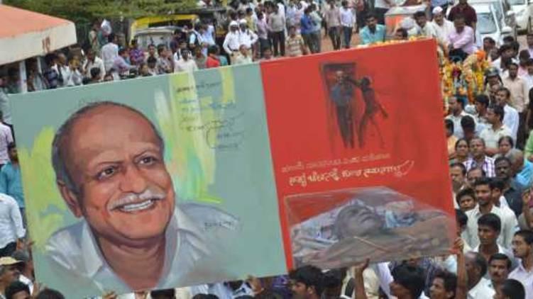 mm kalburgi 5 year death anniversary