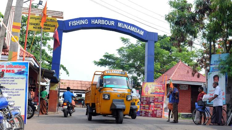 munambam vypin harbour reopened