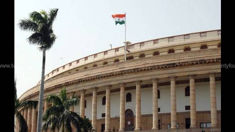 parliament monsoon session September 14
