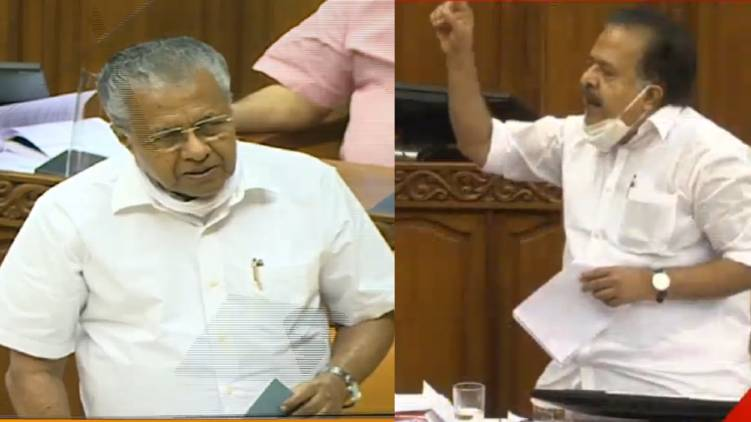 ramesh chennithala and cm on adani issue assembly