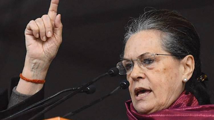 sonia gandhi quits congress intermediate presidential post