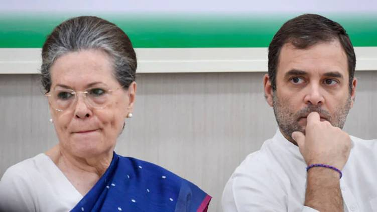 sonia gandhi to conduct meeting today