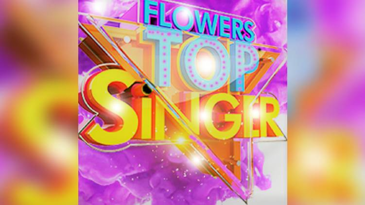 flowers top singer grand finale begins