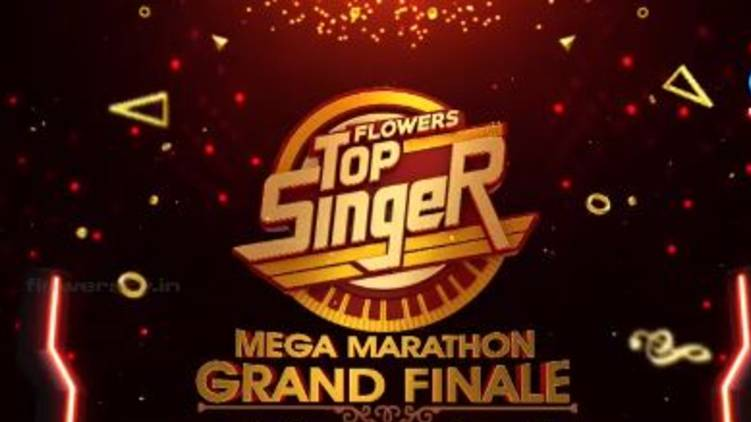top singer grand finale today