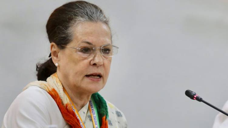 wont continue in congress presidential post says sonia gandhi