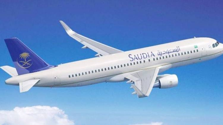 international services will not start soon; Saudi Airlines