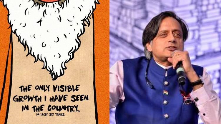 Shashi Tharoor criticizes PM Narendra Modi