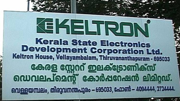 Keltron starts ventilator manufacturing