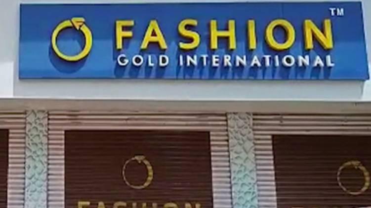 fashion gold jewelry fraud