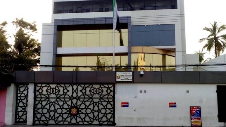 uae consulate