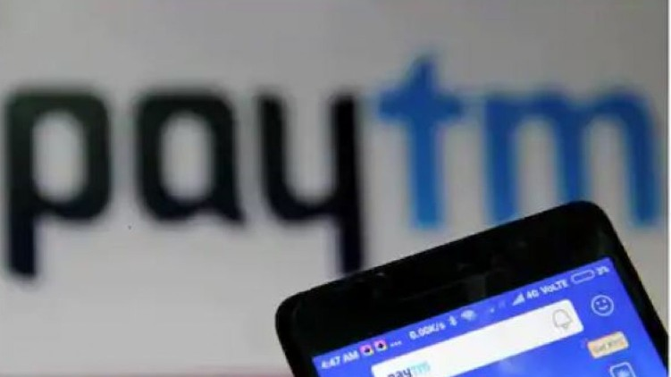 Paytm removed Play Store