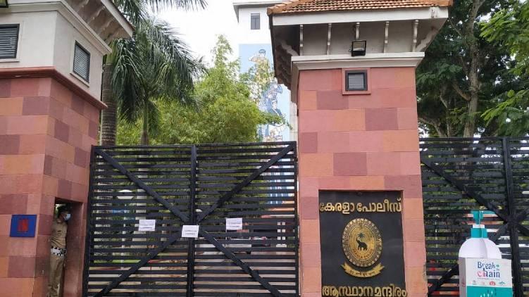 kerala police head quarters