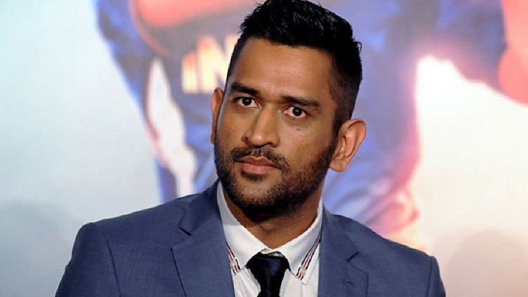 MS Dhoni Web Series