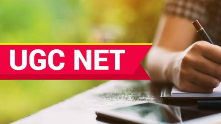 UGC Net exam postponed
