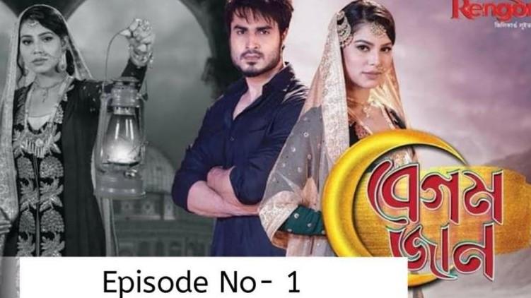 Gauhati Begum Jaan telecast